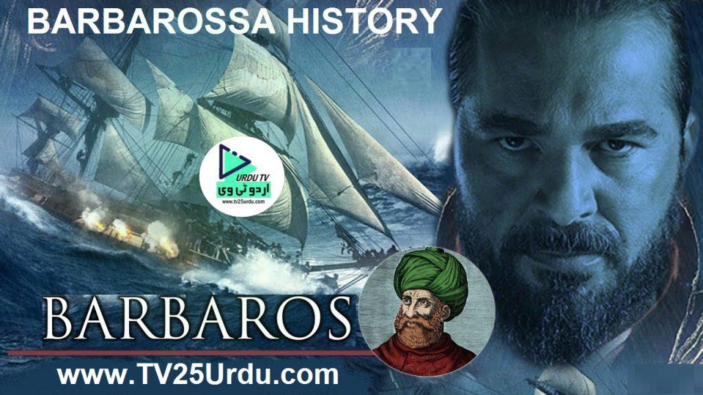 BARBAROSSA HISTORY copy
