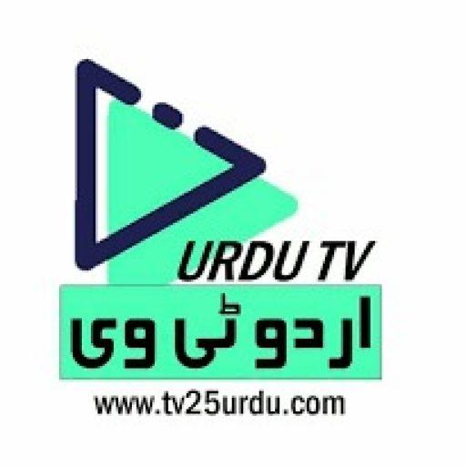 TV 25 Urdu